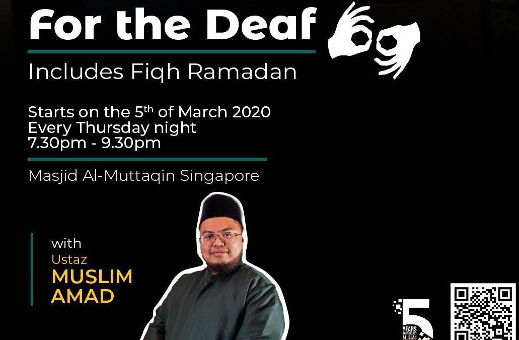Fardu Ain 4 The Deaf