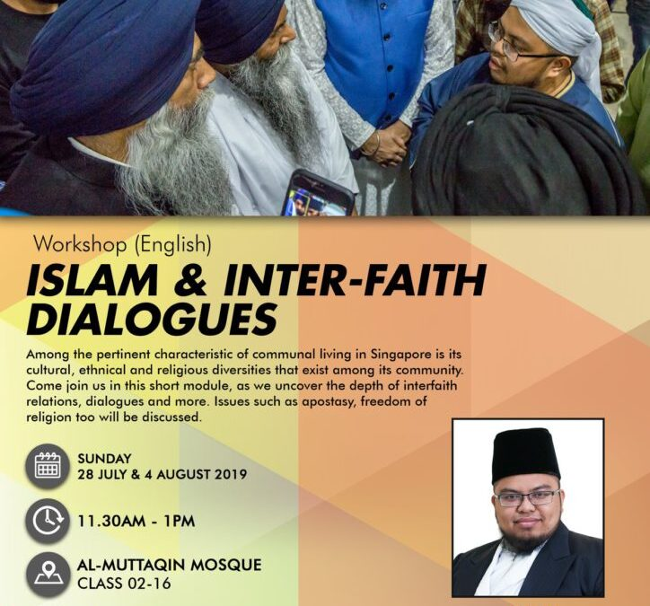 Islam & Inter-faith Dialogues