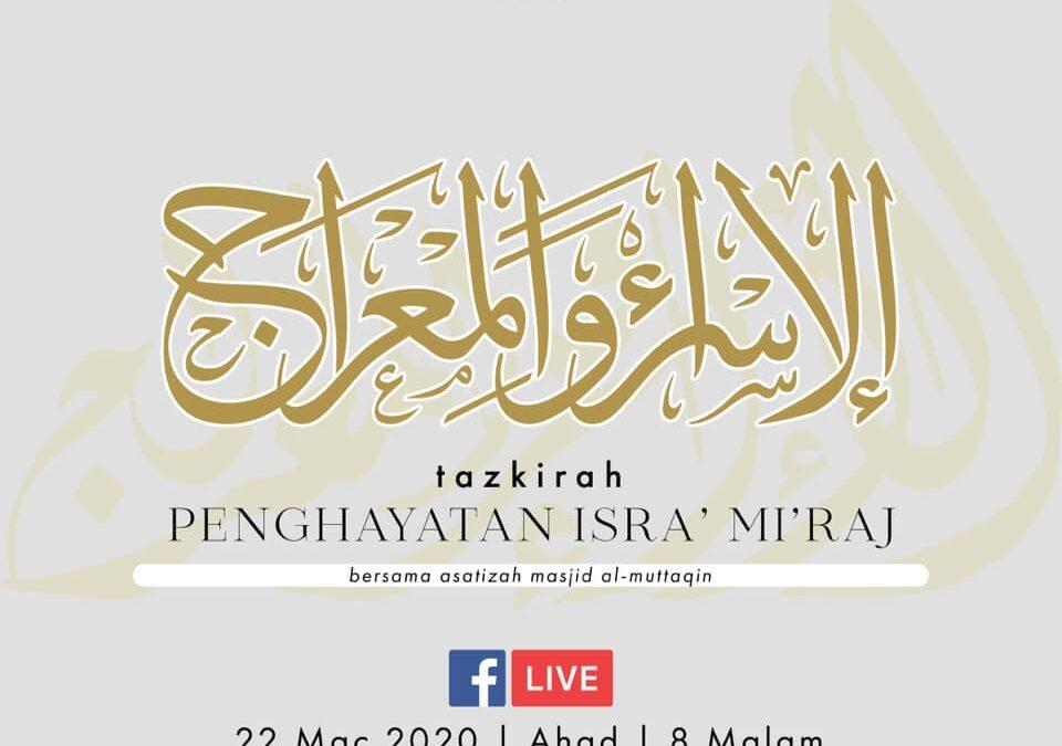 Isra' Mi'raj (FB LIVE)
